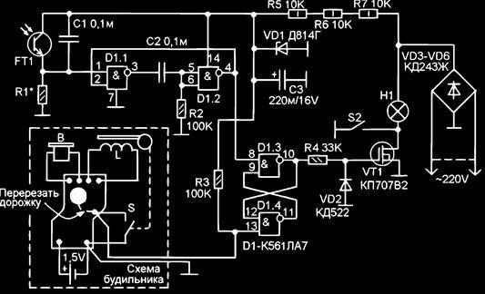 Автоматический включатель света из переделанной схемы будильника
