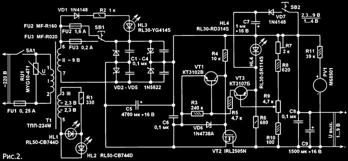 Блок питания с регулируемым выходным напряжением постоянного тока от 1 до 9 В