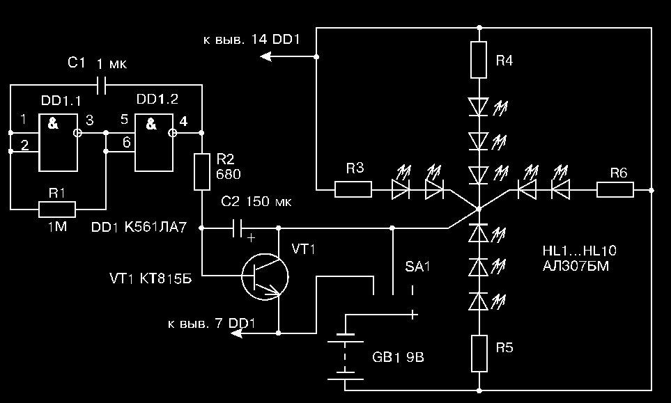 мигалка на светодиодах схема