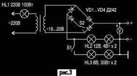 Схема ЗУ которое производит заряд импульсным током
